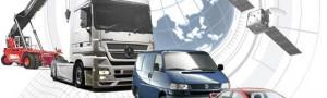 Преимущества GPS-мониторинга транспорта