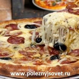 Как приготовить пиццу по-лигурийски