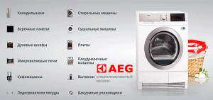 http://ag-russia.ru/